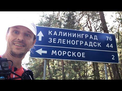 Do Ruska se bez auta nebo kola nedostaneš...