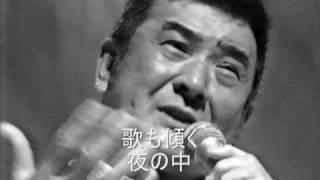 小林旭さんの曲の中でもリズミカルなこの曲ををカラオケで唄いました。