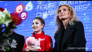 The Aliona Kostornaia Eteri Tutberidze mess let s talks about it