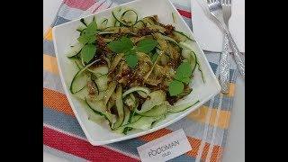 Салат из огурца с имбирем и чесноком