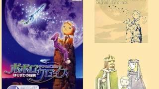 [Game Music] PopoloCrois: Hajimari no Bouken - Battle II