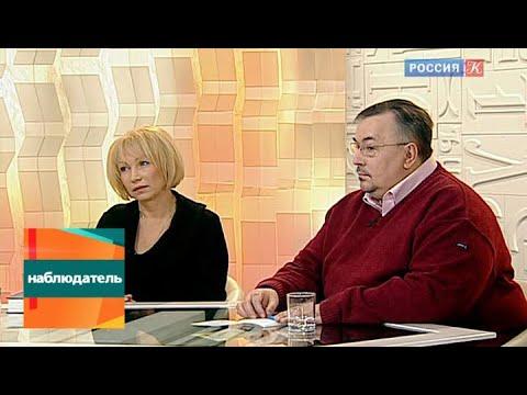 Константин Залесский, Вера Таривердиева и Вячеслва Шмыров. Эфир от 07.05.2013