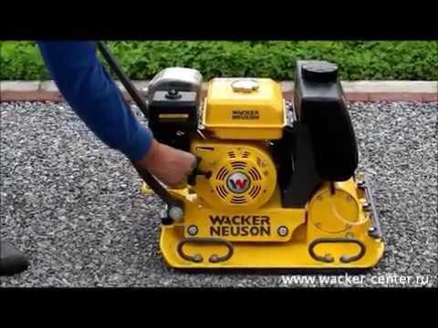 Виброплита Wacker Neuson MP 15 видео - уплотнение грунта, щебня, асфальта