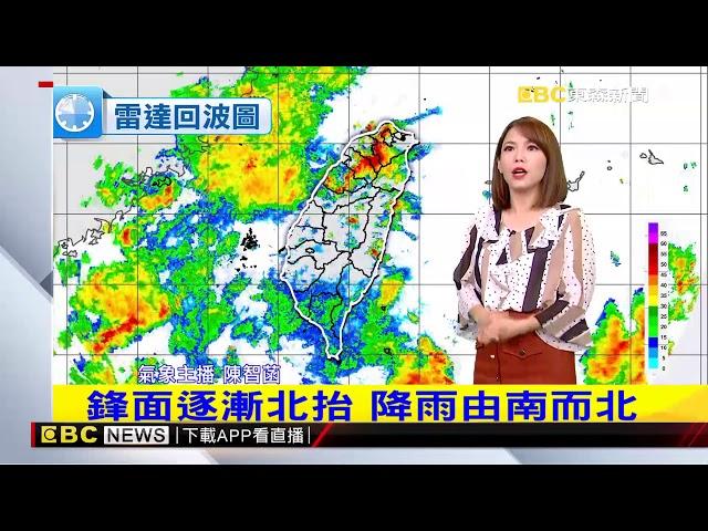 氣象時間 1080625 晚間氣象 東森新聞