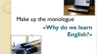 видео Роль английского языка в современном мире. Актуальность изучения английского языка