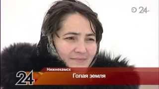 Многодетные семьи Нижнекамска получили земельные участки без коммуникаций