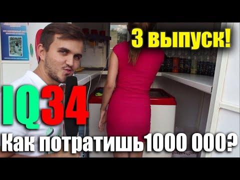секс знакомства советский район