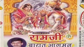 Du Teen Char Kahe Ke Ki Samachar Kahe Ke Bhojpuri songs 2015 new || Vyas Upendra Yadav