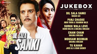 Dil Sala Sanki – Full Movie Audio Jukebox | Yogesh Kumar, Jimmy Shergill,  …
