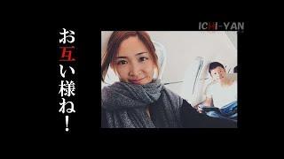 紗栄子インスタ【全文】「パートナーシップを解消」ZOZO前澤社長との破局を報告