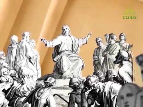 апостол 3 скачать игру - фото 6