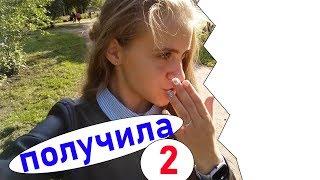 Неделя влогов ДЕНЬ 5-ый/ ПОЛУЧИЛА 2 / ПРОСПАЛА ШКОЛУ 😱