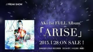 シド・ベーシスト明希がソロアーティスト「AKi」として1st FULL ALBUM『...