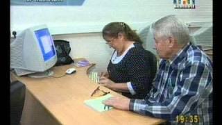 Курсы компьютерной грамотности для пенсионеров.