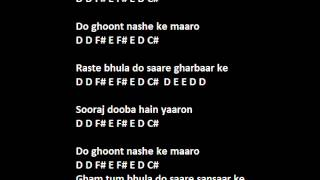 Sooraj dooba hai Piano Notes