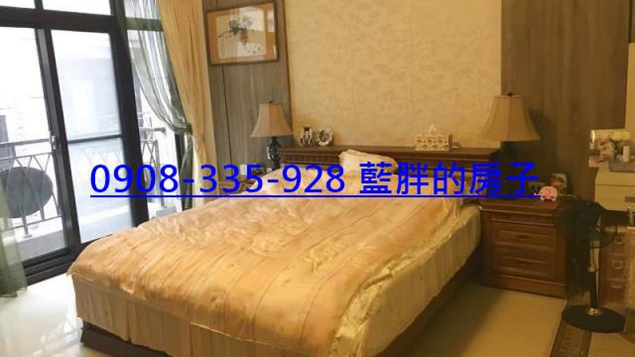 天墅岡石電梯別墅-5房出售-桃園市大園區華興路一段-藍胖的房子-0908-335-928 - YouTube