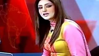 Repeat youtube video Hira Pervaiz.mp4