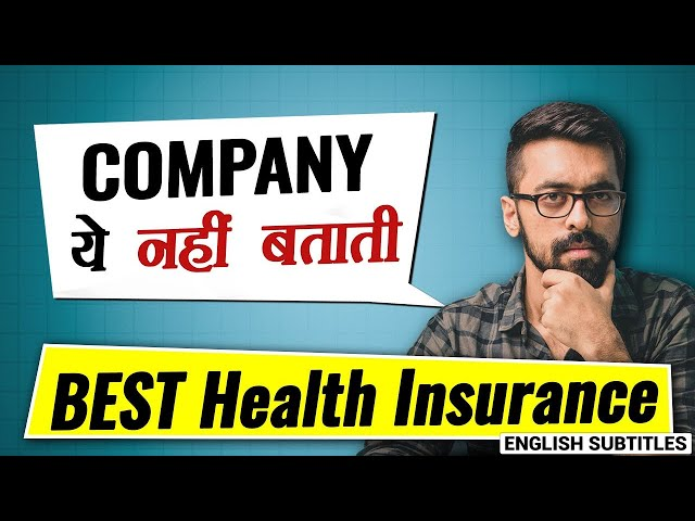 ⬛ [Secrets Revealed] How to find the BEST Health Insurance Policy? ft @B Wealthy