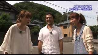 SDN48を卒業したばかりの佐藤由加理と野呂佳代がGI開催地である新潟県・...