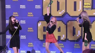 [IDOL RADIO] Singing Contest! Norazuda (SuA, Yoohyeon, Handong) - CIDER