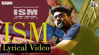 ISM Title Song with lyrics | ISM Movie Songs | Kalyan Ram, Aditi Arya | Puri Jagannadh | Anup Rubens
