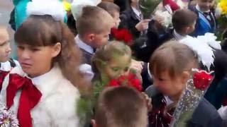 ✿День знаний. 1 сентября. Новосибирск. Школа № 100 3Б класс 2016-2017 год