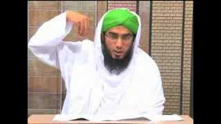 Rohani Ilaj (Spiritual Treatment) - Nazar e Bad se hifazat ka Wazifa