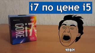нАСКОЛЬКО i7 БЫСТРЕЕ i5 В ИГРАХ ИЛИ  I5 VS I7