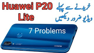 7 Problems in Huawei P20 Lite
