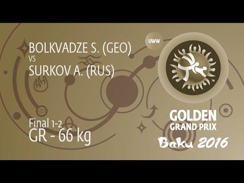 GOLD GR - 66 kg: A. SURKOV (RUS) df. S. BOLKVADZE (GEO) by FALL, 4-1