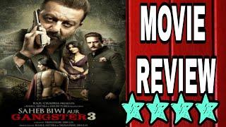 Saheb Biwi Aur Gangster 3 Movie Review | Review  by Sanjeev r sharma | Sanjay Dutt | Jimmy Shergil |