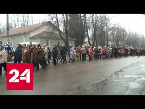 В Смоленской области простились с самоотверженным главой района - Россия 24