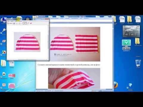 Как легко сделать скриншот или как скопировать картинку или ее фрагмент