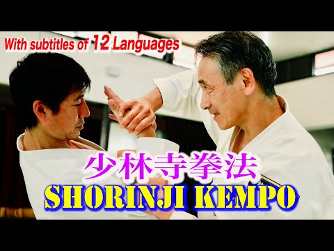Report ! Verification of Shorinji Kempo