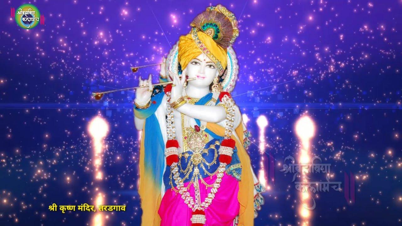 Happy Shri Krishna Janmashtami Wishes Whatsapp Status Video Download Jai Shri Krishna Youtube