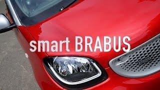 【走り!インプレッション】smart BRABUS forfor Xclusive