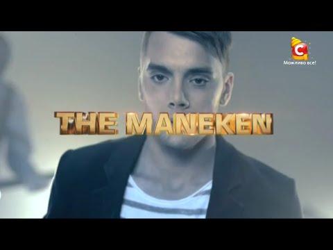 Видео: The Maneken  гость восьмого прямого эфира Х-фактор-6  Смотрите 26 декабря