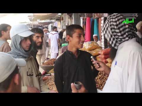 تحفه  عیدی به جوانان فقیر023   .eid present to the poor youth