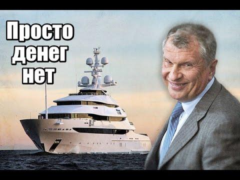Сколько у России осталось денег? Горькая правда.