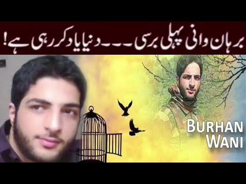 Burhan Wani's first Death Anniversary