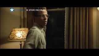 Загадочная история Бенджамина Баттона - промо фильма на TV1000