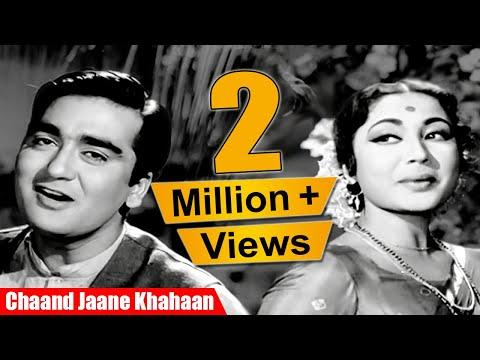 Chaand Jaane Khahaan  Sunil Dutt, Meena Kumari, Main Chup Rahungi Song Duet