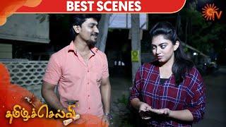 Tamil Selvi - Best Scene | 22nd January 2020 | Sun TV Serial | Tamil Serial