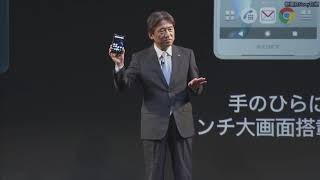 超狂夜拍科技!Sony Xperia XZ2 Premium 台灣發表預告