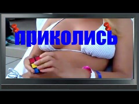 Самое смешное видео ютуб - YouTube - YouTube