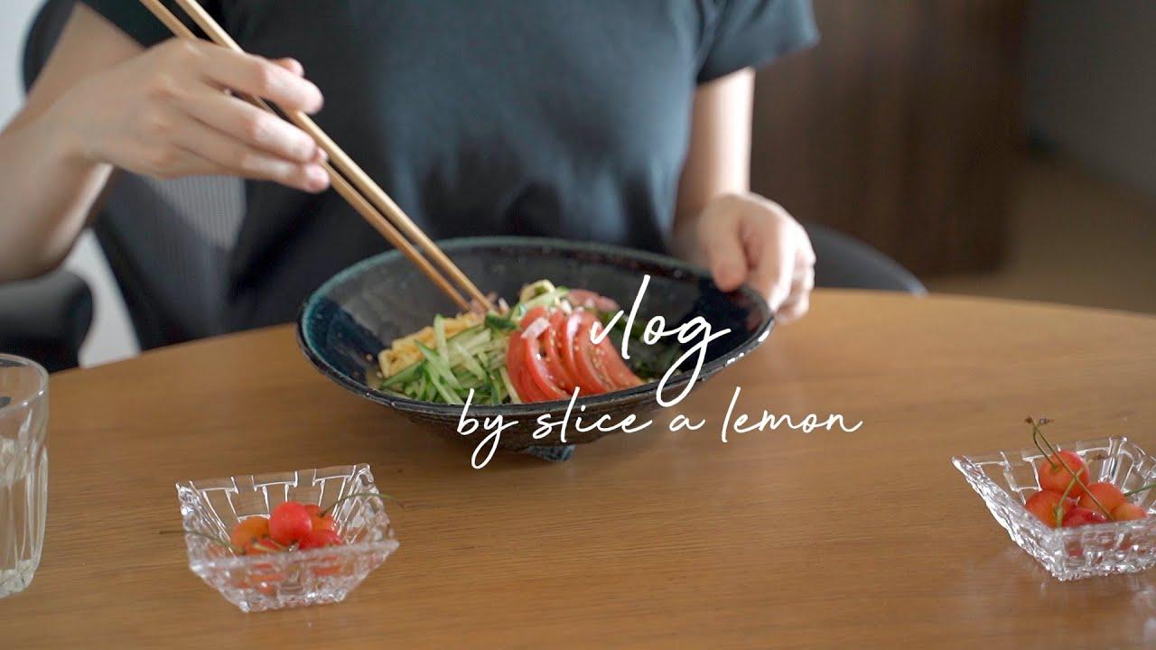 料理vlog/冷やし中華はじめました/おやつ作り/夫婦二人暮らし