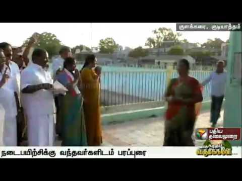ADMK Candidate Seeks Votes in Gudiyatham