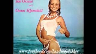 Omar Khorshid - Linda Linda / ليندا ليندا - عمر خورشيد