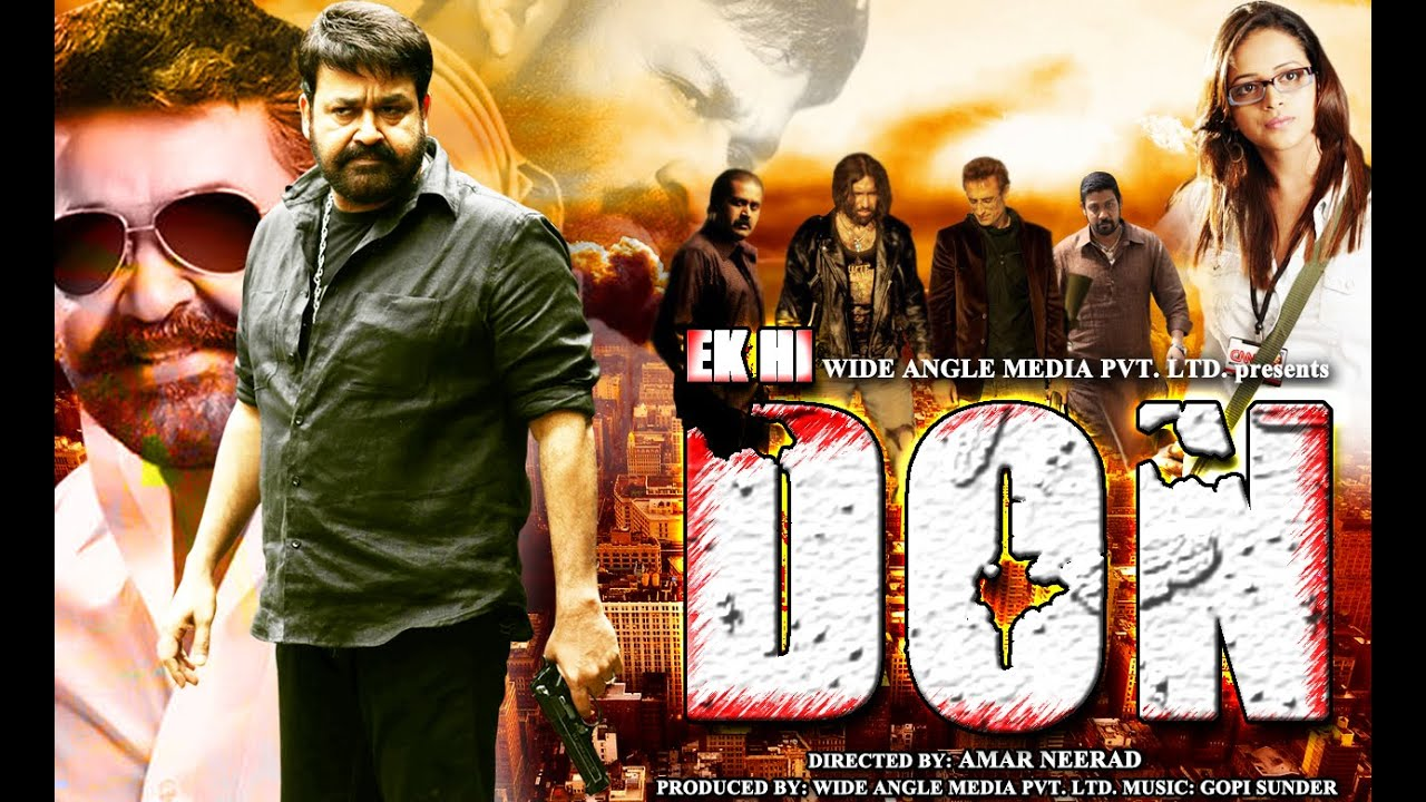 ek hi don - new south action movie 2014 - mohanlal | new hindi