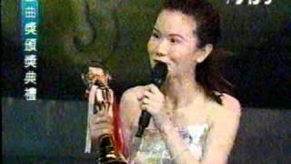 第十屆金曲獎最佳方言女演唱人獎-黃乙玲.MPG